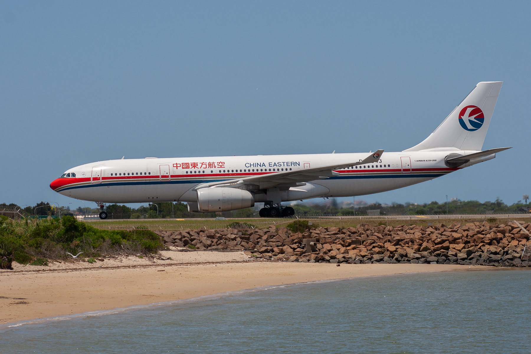 China Eastern Airlines Airbus A330-200 B-6543 at Kingsford Smith